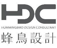 HDC蜂鸟设计
