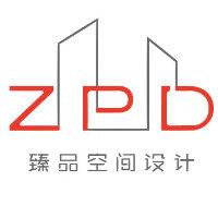 ZPD臻品设计