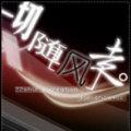 chang_xin