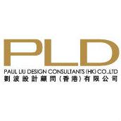 PLD香港刘波设计