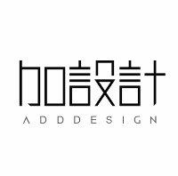 ADD加设计