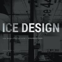 Ice.Design